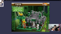 新奇玩具第42期:21132丛林神庙★乐高我的世界