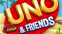 UNO Friends