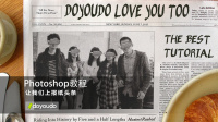 让doyoudo上报纸头条!-上