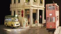 他把香港变小啦 整个城市只有1平米 96