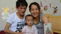 越南妹子自学汉语 养羊喂猪做家务样样拿手