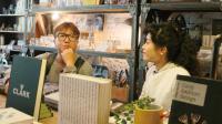 台北这家书店入选全球最美书店 13平米让你感受台湾的温度 53