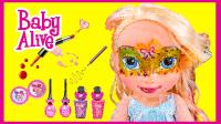 艾莎公主面具化妆盒玩具 209