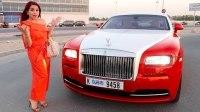 她的车 【迪拜土豪】