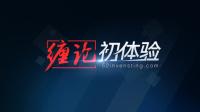 [缠论初体验]实战应用小转大  17/05/22 缠中说禅 炒股入门 缠论课程