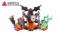 【动漫异次元】乐高LEGO 未来骑士团 70335 终极炎魔间谍王
