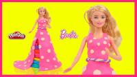 创意DIY芭比的裙子 227