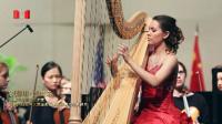 仲夏夜的诗篇美国国际竖琴大赛金奖得主凯瑟琳·西奥奇独奏音乐会宣传片