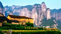 一生必去的最美村落 徒步2小时才能到达的江南秘境 123
