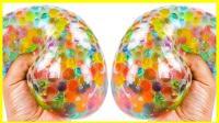 亲子手工水舞珠珠气球制作 儿童玩具扮家家亲子视频 245
