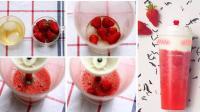 飞碟一分钟 第二季:一分钟教你在家做芝士莓莓 597