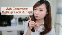 工作面试妆容分享和小建议 122