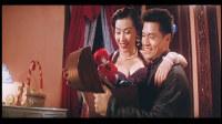 有部电影:这个男人居然被称作上海皇帝75