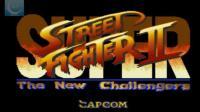 【蓝月解说】超级街头霸王2【SFC游戏分享】【弥补一下童年的遗憾 也算是通关了 哈哈】
