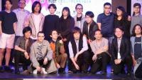 港台: 超珍贵的同框画面! 林宥嘉想吃五月天香蕉