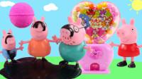 小猪佩奇糖果机光之美少女泡澡球