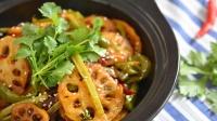 饭店里的干锅藕片原来是这样做的, 一看就懂哦!