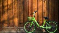 首家共享单车的退出意味着什么
