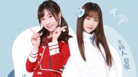 20170605 SNH48《莫莫有闻》第一期 本期嘉宾:潘瑛琪
