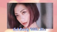 【丽子美妆】中文字幕 Jenny Crush-和我一起出门准备