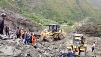 四川茂县叠溪镇新磨村山体垮塌 100余人被掩埋