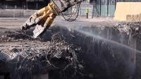 拆迁利器, 再硬的钢筋混凝土也啃个稀巴烂