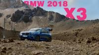 宝马2018款X3(6月26日发布)