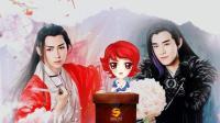 天津妞: 刺客列传二 王子复仇记