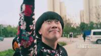 陈翔六点半: 你在家里宅出霉, 我在潇洒走一回!