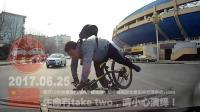 中国交通事故合集20170625: 每天10分钟最新国内车祸实例, 助你提高安全意识