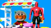 蜘蛛侠点菜, 面包超人煮饭炒菜, 过家家厨房玩具