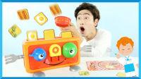 凯文的疯狂吐司机之吐司制作桌面游戏玩具 | 凯文和游戏 kevinAndPlay