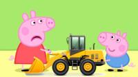小猪佩奇用乐高积木组装挖掘机拖拉机工程车 熊出没猪猪侠铠甲勇士奥特曼