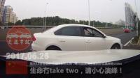 中国交通事故合集20170626: 每天10分钟最新国内车祸实例, 助你提高安全意识