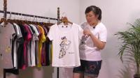 其其服饰夏季精品工艺T恤组合视频