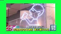 台湾媒体: 大陆奶茶市场千亿巨兽规模 年轻人创业
