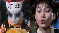 五位林正英电影的僵尸演员【香港电影漫谈第三季29】