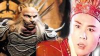 《西游谜中谜》114话: 唐僧与虎先锋的不共戴天之仇
