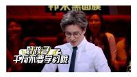 #火星FUN制造#鬼畜剪辑: 薛之谦这么考试, 不被汪涵赶出去才怪! !