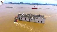 湖北700年古建筑洪水中屹立不倒 震撼航拍曝光