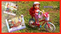 爱丽儿公主玩具自行车逛公园 305