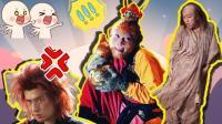 太经典 10大孙悟空扮演者六小龄童最像 周星驰无法超越 668
