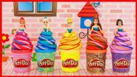 艾莎公主姐妹的彩泥裙子 亲子手工玩具试玩 317