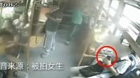 男子公交偷拍美女被要求删照片 3站删不完