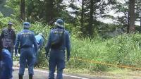 日本遇害中国籍姐妹凶手作案细节曝光