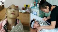 继母虐待男童致75%颅骨粉碎  生母: 我没有放弃他