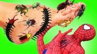 蜘蛛侠被辣椒粉扑面 搞笑蜘蛛侠来了