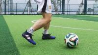 装逼实战两不误! adidas顶级足球鞋视频评测
