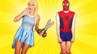 蜘蛛侠和蝙蝠侠一起给小蜘蛛侠换尿布 搞笑蜘蛛侠来了第二季