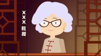 【飞碟说】中国人为什么爱养生?